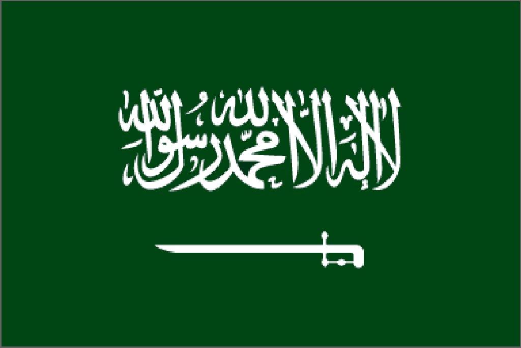Inexpensive calling card to Saudi Arabia  How to make cheap