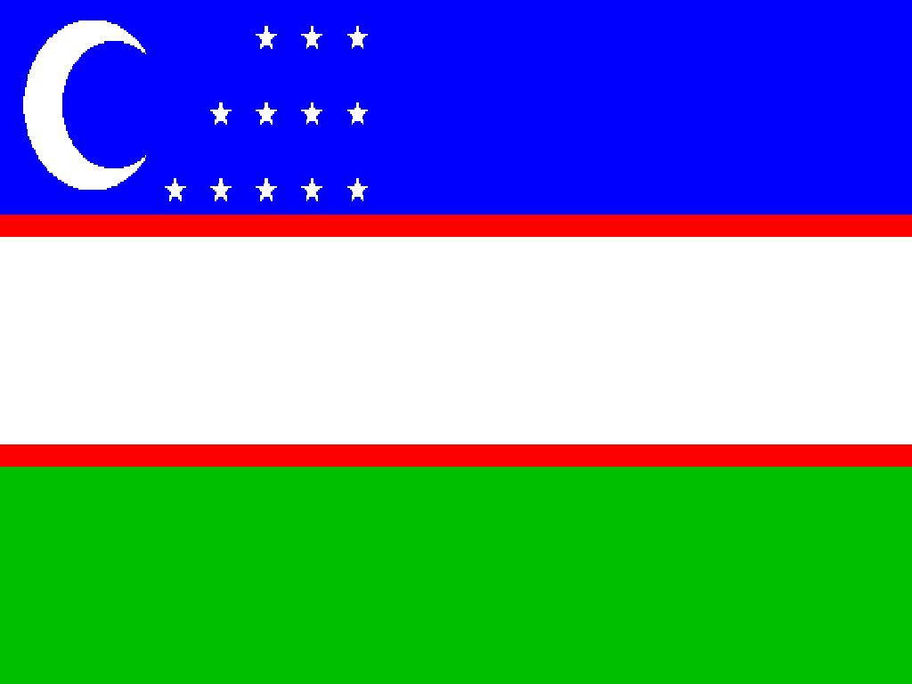 Uzbekistan prepaid calling cards and other cheap ways to call